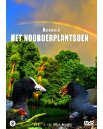 DVD: Het Noorderplantsoen van Hilco Jansma