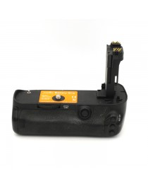 Jupio JBG-C008 battery grip voor canon 5D III occasion