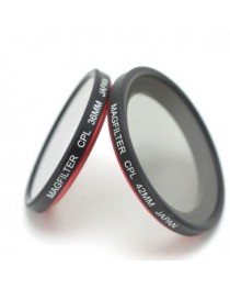 Carry Speed MagFilter Polarizer Filter 42mm