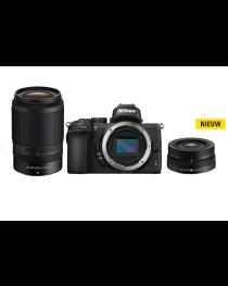 Nikon Z50 + 16-50 VR + 50-250 VR Zoom kit